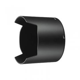 Nikon HB-60 Hood for 70-200mm AF-S VR Lens