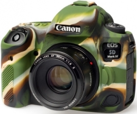 EASYCOVER Coque Silicone Camouflage pour Canon 5D Mark IV