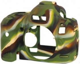 EASYCOVER Coque Silicone Camouflage pour Canon 6D
