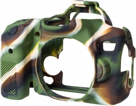 EASYCOVER Coque Silicone Camouflage pour Canon 7D Mark II