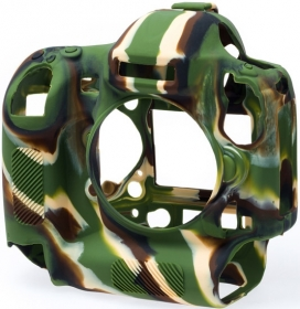 EASYCOVER Coque Silicone Camouflage pour Nikon D4S