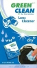 GREEN CLEAN Kit de 10 Lingettes Wet & Dry