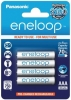 PANASONIC Eneloop 4 Batteries LR3 (AAA) 750mAh (Ready to use)