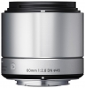 SIGMA 60mm f/2.8 DN Art Sony-E Silver